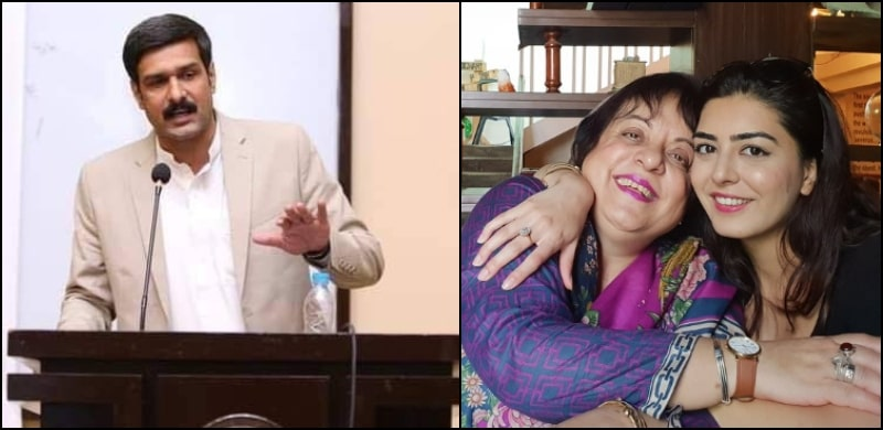 FIA Officer Asif Iqbal Suspended over a Tweet: People Questioning Shireen Mazari