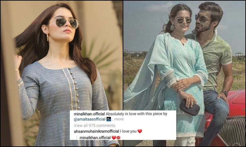 The Relationship Status of Minal Khan with Ahsan Ikram is REVEALED Finally