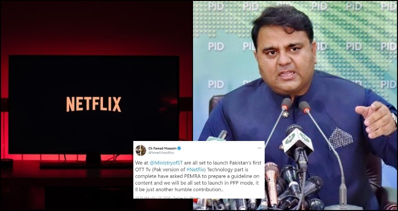 Pakistani Version of Netflix is Ready to be Launched: Claims Fawad Chaudhry