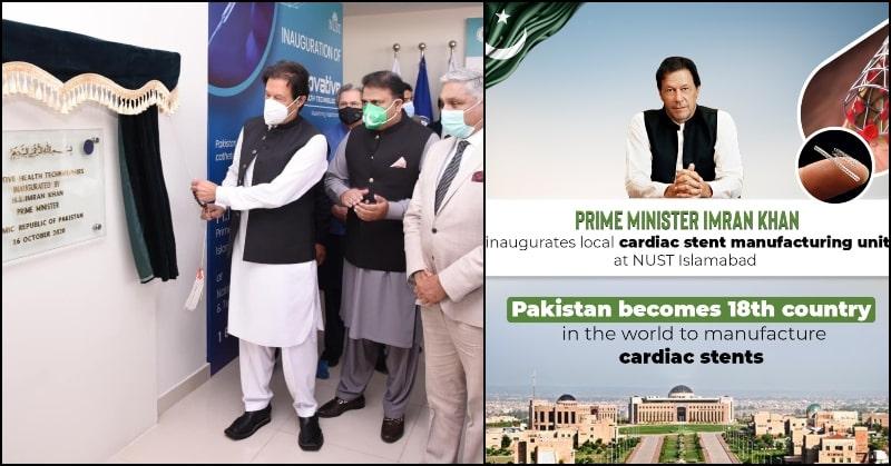 PM Imran Khan Inaugurates NUST's Locally Manufactured Cardiac Stents Facility