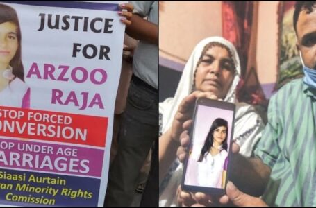 13-Year-Old Arzoo Raja Was Forcibly Converted & Married: People Want Justice