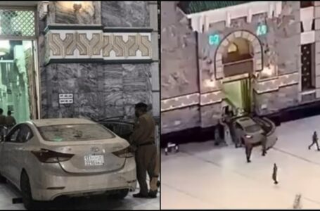 Watch This Saudi Man Crashes Car Into the Gate of Masjid Al-Haram