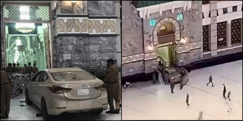 Watch This Saudi Man Crashes Car Into the Gate of Masjid Al-Haram