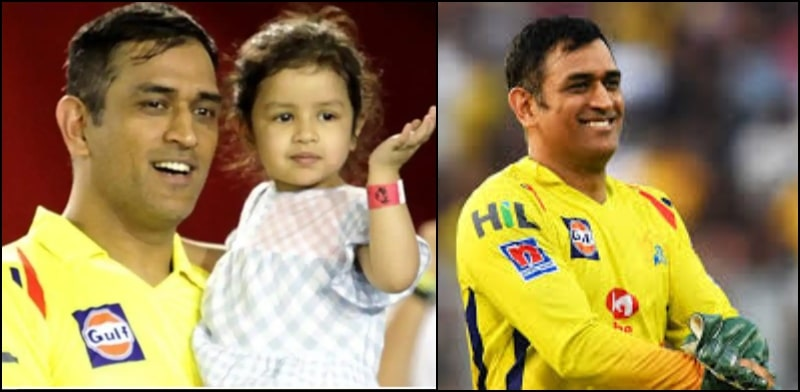 Dhoni Daughter getting Rape Threats for his bad Performance in IPL Match