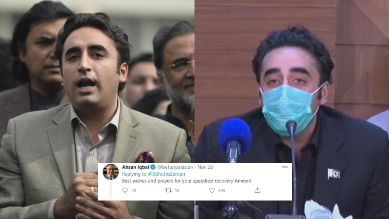 Bilawal Bhutto Recieves Recovery Wishes After Testing Positive For COVID-19