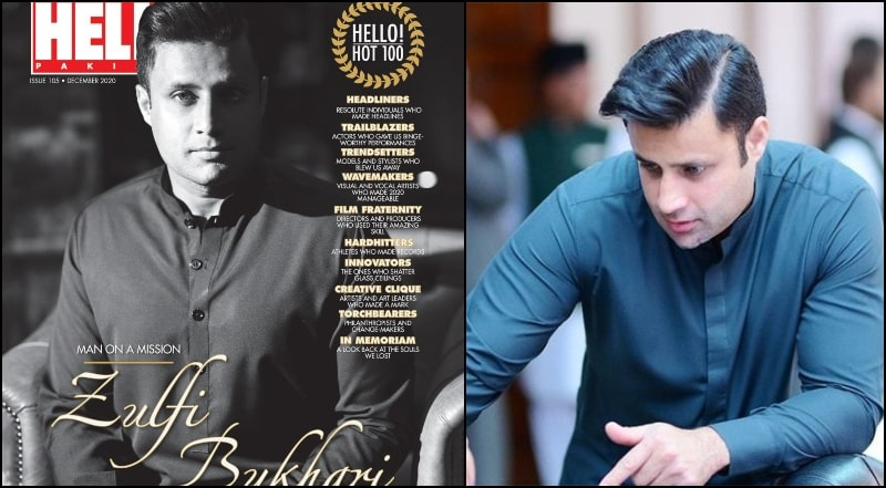 Pakistani Politician Zulfi Bukhari Stars on Hello Magazine's Hot 100 Cover