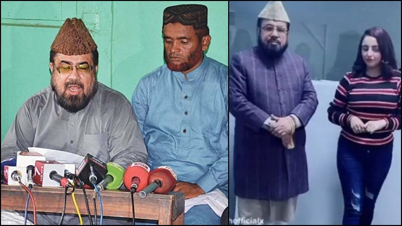 The Family Isolates Mufti Qavi & Strips him of Mufti Title: Most Wanted Decision