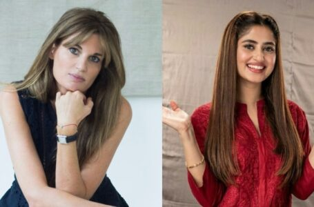 Sajal Aly Will Star in Jemima Goldsmith's 'What's Love Got To Do With It'