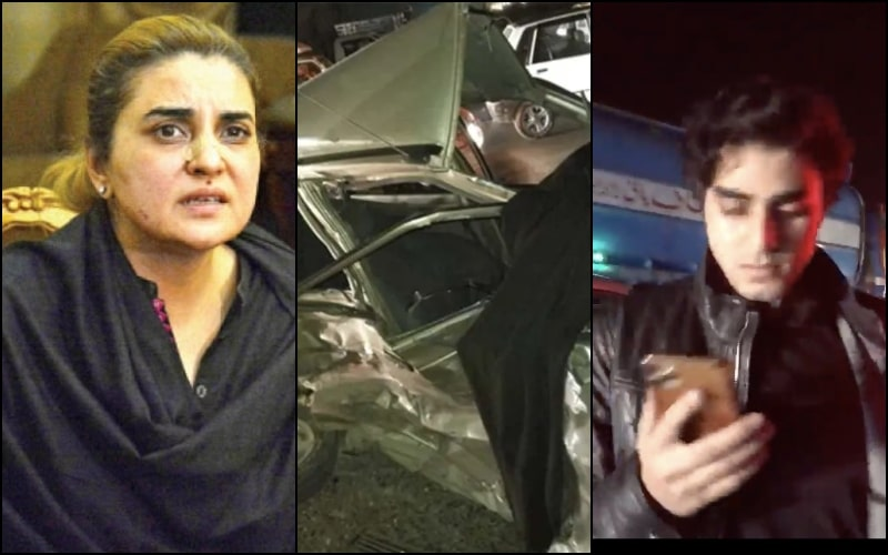 Kashmala Tariq's Son Crushed Four People to Death in Horrific Incident in Islamabad