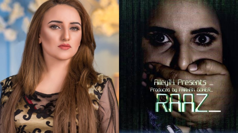 Hareem Shah Drops Teaser of Upcoming Web-Series 'Raaz': People Calling Her Own Life Story
