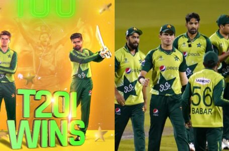 Pakistan Cricket Team Became World's 1st to Register 100 Wins in T20Is