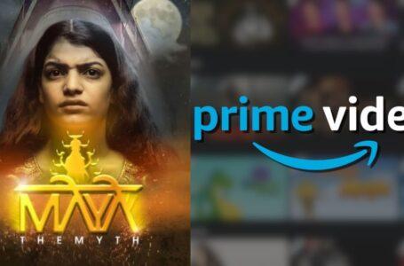 Pakistani Horror Film Maya the Myth Ready to Haunt on Amazon Prime