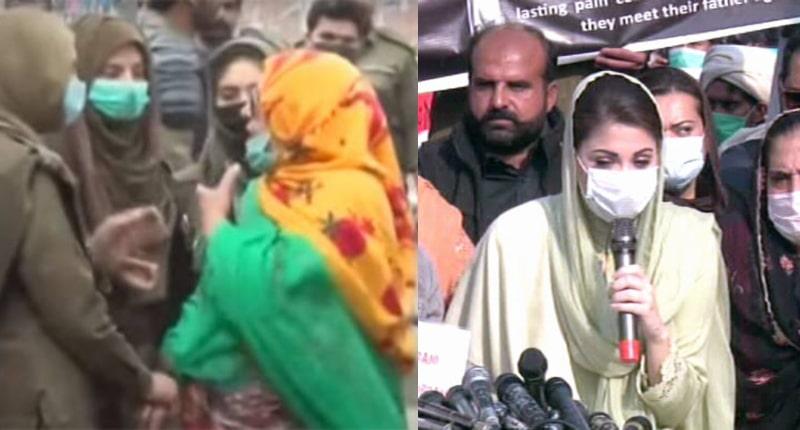 PML-N Women Leader Tanveer Bibi Arrested for Allegedly Battering Lady Constable