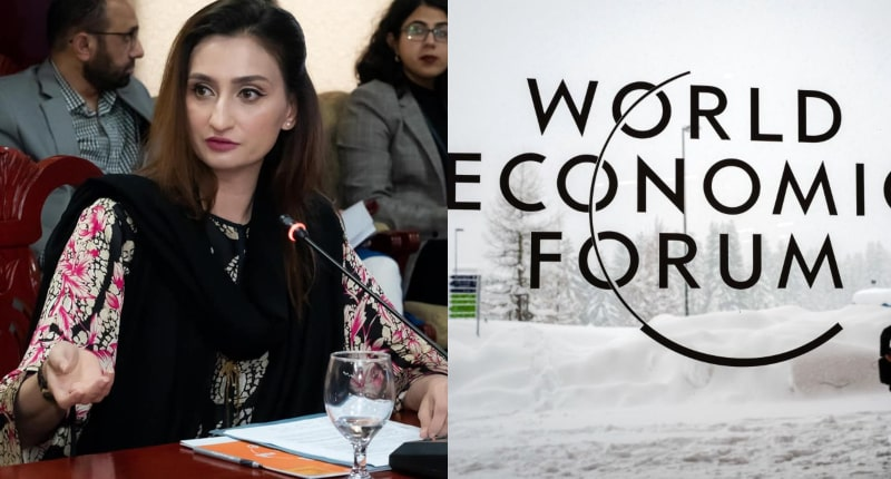 PTI's Maleeka Bokhari Named World Economic Forum's Young Global Leader for 2021