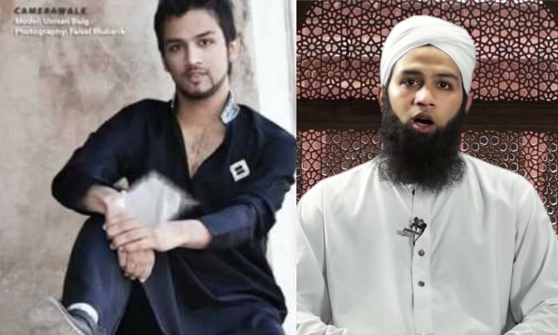 Spiritual Journey of Usman Beig from Lollywood Dancer to Islamic Preacher