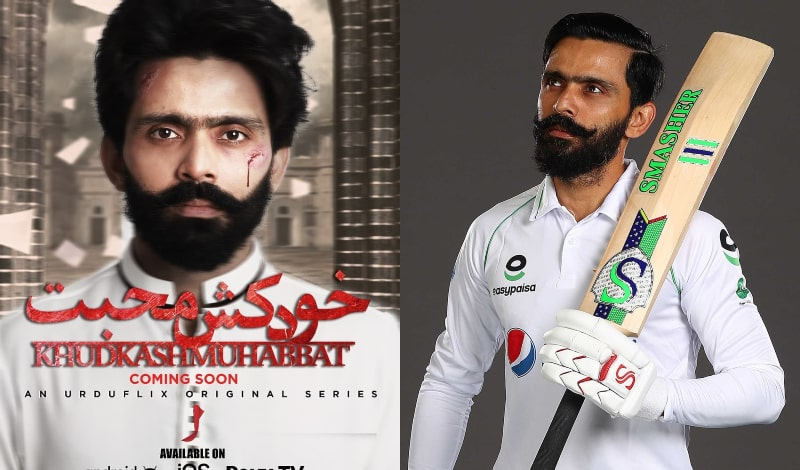Cricketer Fawad Alam is Ready to Play on Acting Ground: Here's the Teaser
