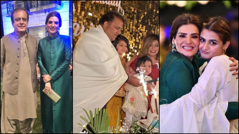 People are Angry at Fawad Chaudhry for Mocking SOP's Publicly by Celebrating Birthday Party