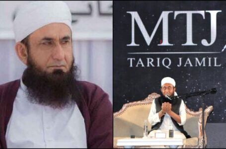 Maulana Tariq Jamil's Fashion Brand MTJ Under Hot Water Over Naara Controversy