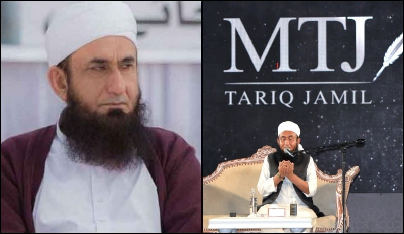 Maulana Tariq Jamil's Fashion Brand MTJ Under Hot Water Over Naara Controversy