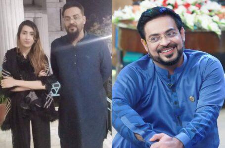 Aamir Liaqat Third Marriage Circulating in News: