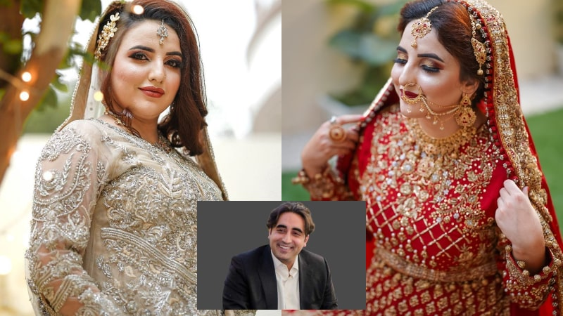 TikToker and Model Hareem Shah Marries a PPP Leader?