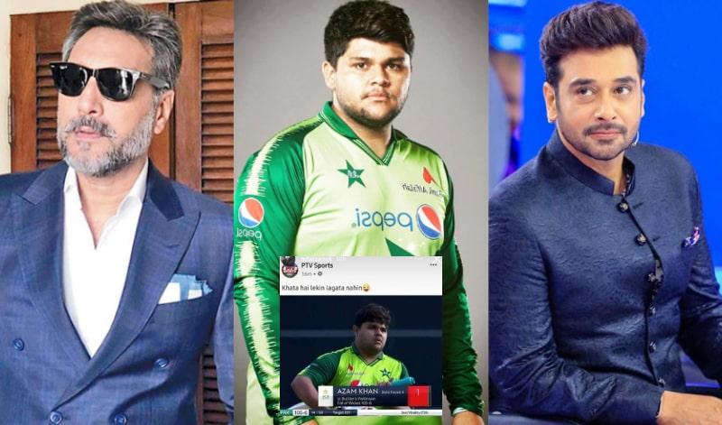 Adnan Siddiqui & Faysal Qureshi Criticize PTV Sports for Making Joke on Azam Khan's Weight