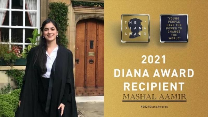 Pakistan is Proud of Mashal Aamir For Receiving the Princess Diana Award for Humanitarian work