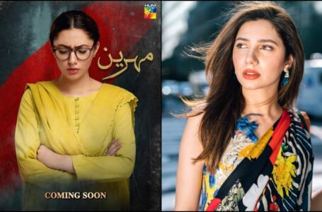 Your Favorite Mahira Khan is Making TV Comeback: Excited News